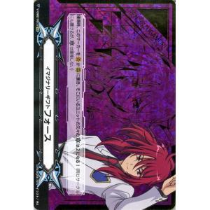 ヴァンガード 幻馬再臨 イマジナリーギフト プロテクト・雀ヶ森レン SCR V-GM2 0037 シークレットレア    ノーマルユニット|card-museum