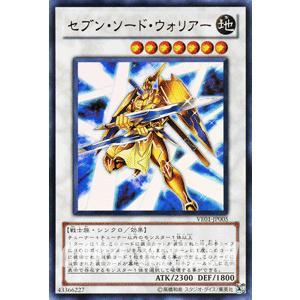遊戯王カード セブン・ソード・ウォリアー (ウルトラレア) / Vジャンプエディション / シングルカード|card-museum