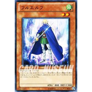 遊戯王カード フルエルフ (ウルトラレア) / Vジャンプエディション / シングルカード|card-museum