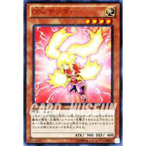 遊戯王カード ONeサンダー (ウルトラレア) / Vジャンプエディション / シングルカード|card-museum