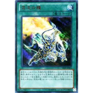 遊戯王カード 混沌の種 (ウルトラレア) / Vジャンプエディション / シングルカード|card-museum