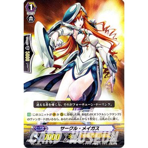 カードファイト!! ヴァンガード サークル・メイガス(PR) / プロモーションカード / シングルカード|card-museum