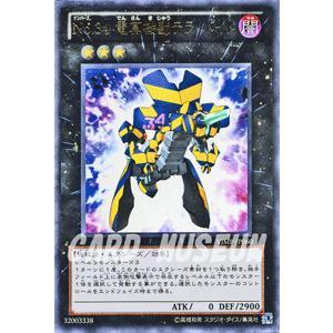 遊戯王カード No.34 電算機獣テラ・バイト(ウルトラレア) / Vジャンプ特典 / シングルカード|card-museum