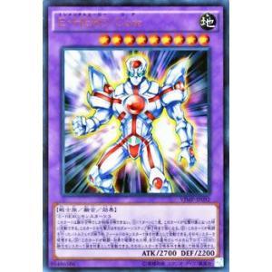 遊戯王カード E・HERO Core(ウルトラレア) / Vジャンプ特典 / シングルカード|card-museum