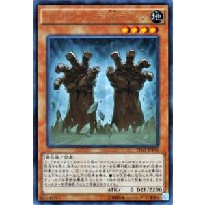 遊戯王カード ゴゴゴアリステラ&デクシア(ウルトラレア) / Vジャンプ特典 / シングルカード|card-museum