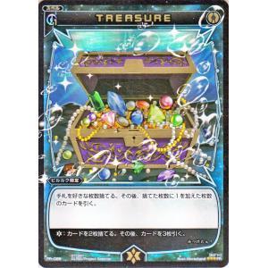 ウィクロス TREASURE トレジャー (パラレル・プロモーション) PR|card-museum
