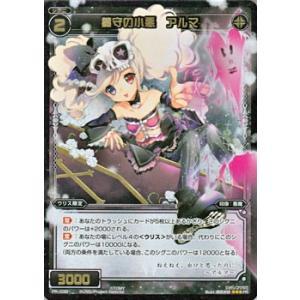 ウィクロス 墓守の小悪 アルマ(パラレル・プロモーション) PR|card-museum