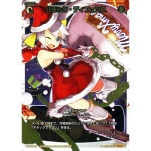 ウィクロス バロック・ディフェンス クリスマスパック WX-SP11 card-museum