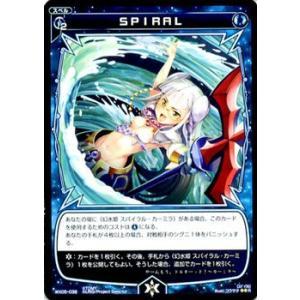 ウィクロス SPIRAL スパイラル レア R WX-05|card-museum