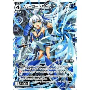 ウィクロス ブルーコードハート V・@・C バットキューム ルリグコモン LC WX-09 card-museum