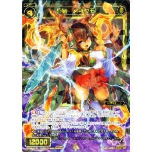ウィクロス 極剣 ムラクモ スーパーレア SR WX-09 card-museum