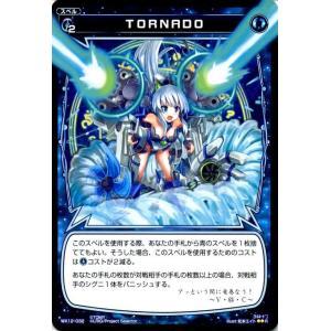 ウィクロス TORNADO トルネード レア WX-12 card-museum