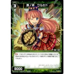 ウィクロス 参ノ遊 クルミド グリーンドリーム WXD-12|card-museum