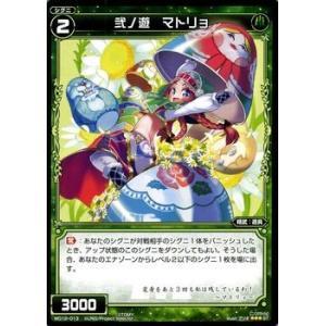 ウィクロス 弐ノ遊 マトリョ グリーンドリーム WXD-12|card-museum