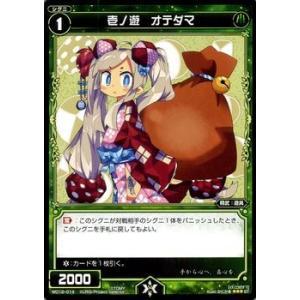 ウィクロス 壱ノ遊 オテダマ グリーンドリーム WXD-12|card-museum