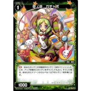 ウィクロス 壱ノ遊 ガチャポ グリーンドリーム WXD-12|card-museum
