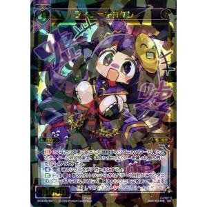 ウィクロス フィア=キョゲン(スーパーレア) WXEX02 アンブレイカブルセレクター | シグニ ...