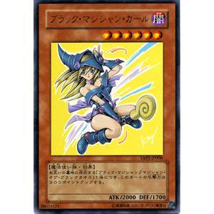 遊戯王 アニバーサリーパック / ブラック・マジシャン・ガール(ウルトラレア) / シングルカード|card-museum