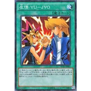 遊戯王カード 友情 YU−JYO(ミレニアムレア) / ジャンプコミックス / シングルカード|card-museum
