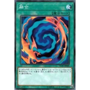 遊戯王カード 融合(ノーマル) 遊戯王チップス(YCPC) |  通常魔法   ノーマル|card-museum
