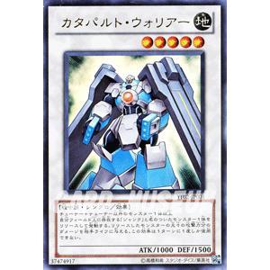 遊戯王カード カタパルト・ウォリアー(ウルトラレア) / ジャンプコミックス / シングルカード|card-museum