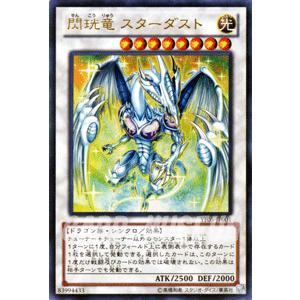 遊戯王カード 閃こう竜 スターダスト(ウルトラレア) / ジャンプコミックス / シングルカード|card-museum
