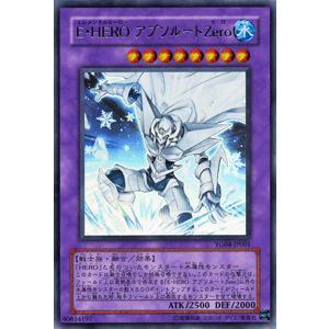 遊戯王カード E・HERO アブソルートZero(ウルトラレア) / ジャンプコミックス / シングルカード|card-museum