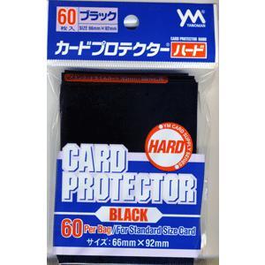 やのまん カードプロテクターハード ブラック|card-museum