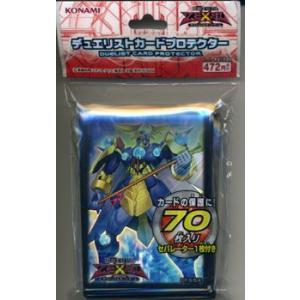 遊戯王ゼアル OCG デュエリストカードプロテクター<br />No.73激瀧神アビス・スプラッシュ|card-museum