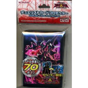 遊戯王ゼアル OCG デュエリストカードプロテクター<br />CNo.101 S・H・Dark Knight|card-museum