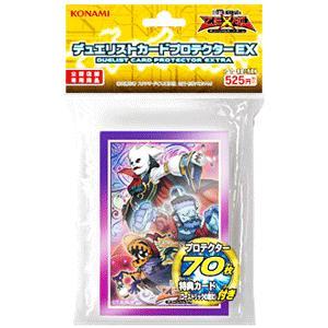 遊戯王ゼアル デュエリストカードプロテクターEX<br />ゴーストリック|card-museum