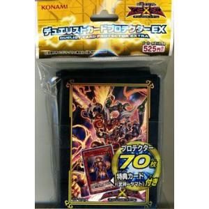 遊戯王ゼアル OCG デュエリストカードプロテクターEX<br />武神帝−スサノヲ|card-museum
