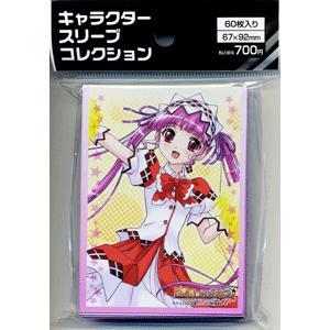キャラクタースリーブコレクション【祝福のカンパネラ「ミネット」】|card-museum