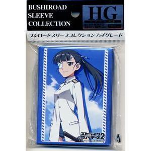 ブシロードスリーブコレクションHG【ストライクウィッチーズ2『坂本美緒』】|card-museum