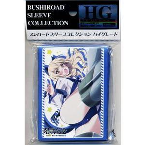 ブシロードスリーブコレクションHG【ストライクウィッチーズ2『ペリーヌ』】|card-museum