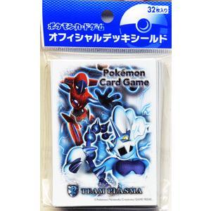 ポケモンカードゲーム デオキシス・ボルトロスver. デッキシールド card-museum