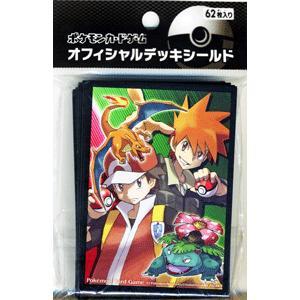 ポケモンカードゲーム レッド・グリーンver. デッキシールド card-museum