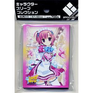 キャラクタースリーブコレクション【スマイル☆シューター「羽咲ゆりな」】|card-museum