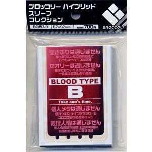 ブロッコリーハイブリットスリーブ【B型】|card-museum