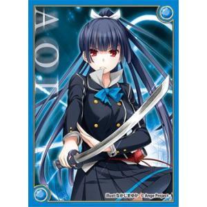 キャラクタースリーブコレクションVol.2【アンジュヴィエルジュ「御影葵」】|card-museum