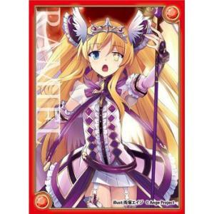 キャラクタースリーブコレクションVol.2【アンジュヴィエルジュ「レミエル」】|card-museum