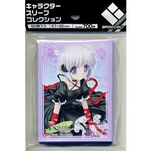キャラクタースリーブコレクション【Rewrite「篝」】|card-museum