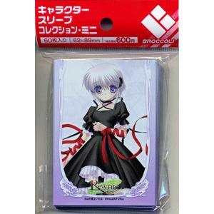 キャラクタースリーブコレクション・ミニ<br>【Rewrite「篝」】|card-museum