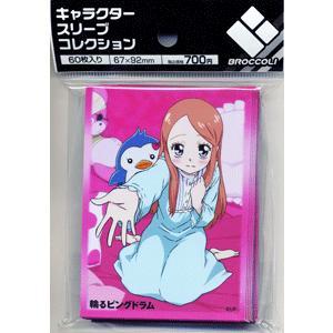キャラクタースリーブコレクション【輪るピングドラム「陽毬&ペンギン3号」】|card-museum