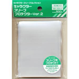 キャラクタースリーブコレクション<br>【キャラスリーブプロテクターVer.2】 card-museum