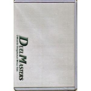 デュエルマスターズ サイドローダー 特別Ver(1枚入り) 公式景品 デュ円 カードプロテクト デュエマ|card-museum