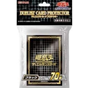 遊戯王OCG デュエルモンスターズ デュエリストカードプロテクター ブラック2020 | 遊戯王|card-museum