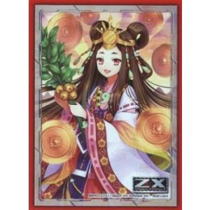 キャラクタースリーブコレクションEX Z/X 第2弾 「日出づる国の女王 卑弥呼」 card-museum