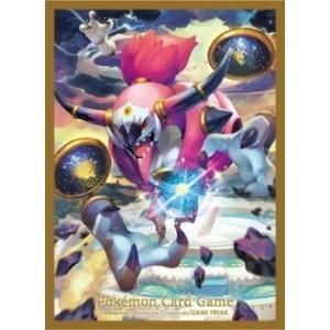 デッキシールド「ときはなたれしフーパ」 card-museum