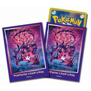 ポケモンカードゲーム デッキシールド ムゲンダイナ(ムゲンダイマックスのすがた) | ポケモンカードゲーム|card-museum